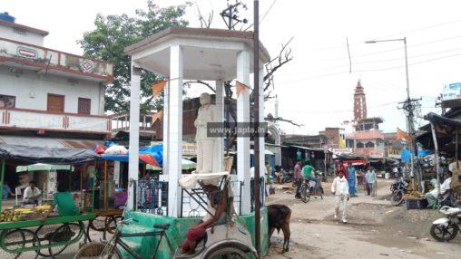 Ambedkar Chowk