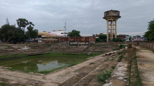 Chhath Pokhra Japla