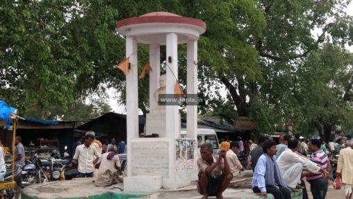 Jaiprakash Chowk