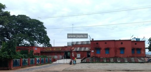Japla_Railway1