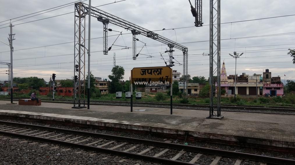 Japla_Railway5