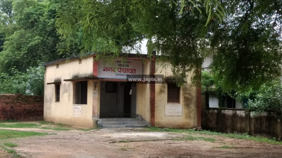 Panchayat Office